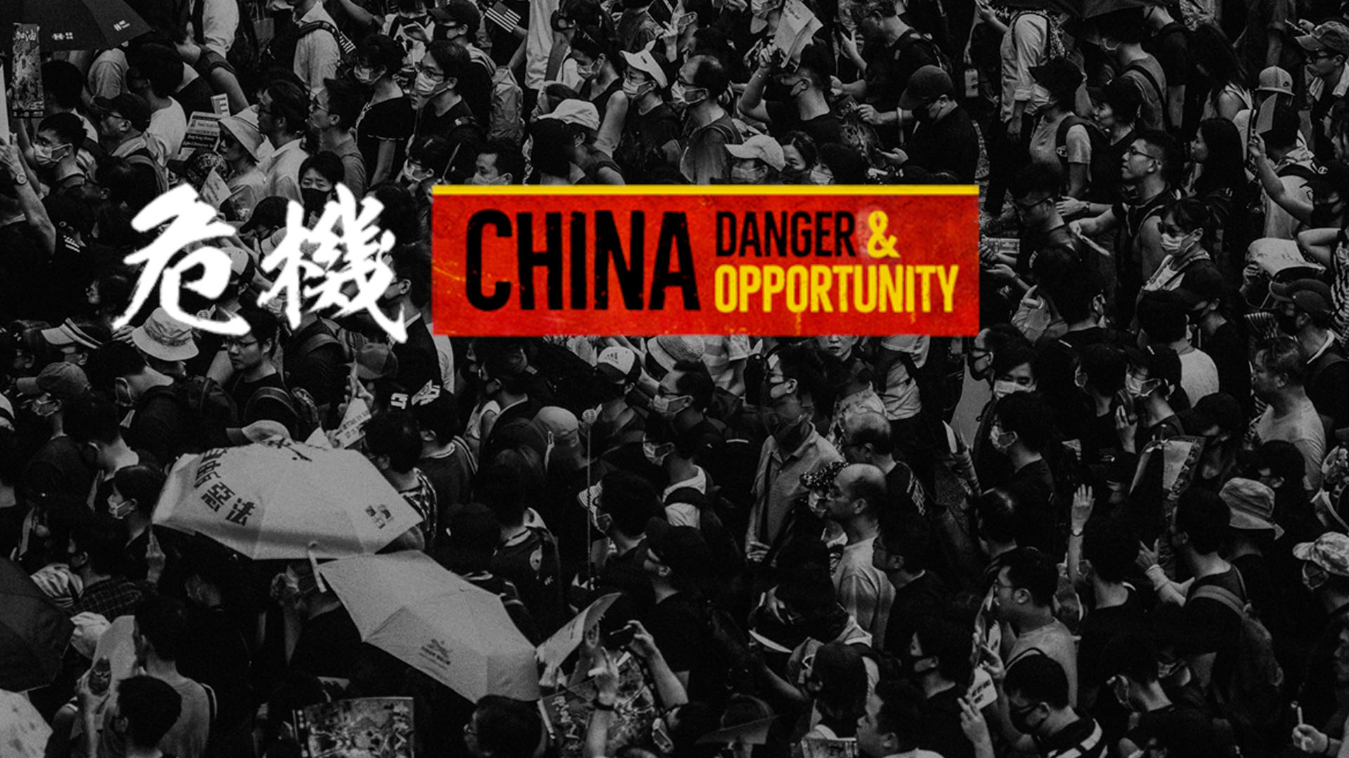 China: Danger & Opportunity only on Real Vision